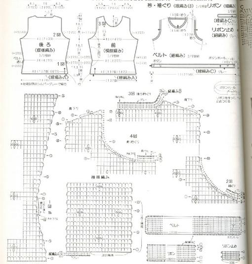 1617_KEITO DAMA 1996 No (2)