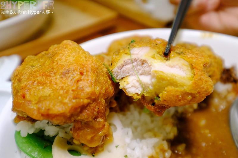 Offer curries 咖哩厚 台灣茶咖哩專賣店 (17)