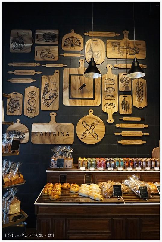 卡啡那CAFFAINA 大墩店-23-麵包區