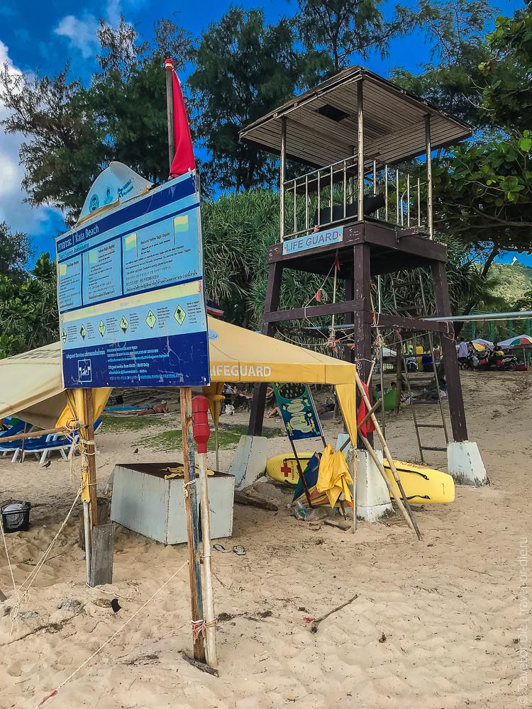 december.2017-Kata-Beach-Phuket-iphone-4243