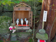 Photo:Altar for prayers to be blessed with children (Kodakarakigan,子宝祈願) at Choju-ji Temple (阿星山 長寿寺) By Greg Peterson in Japan