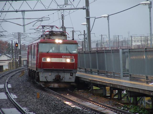 Tsutsui Station (筒井駅・青森県)