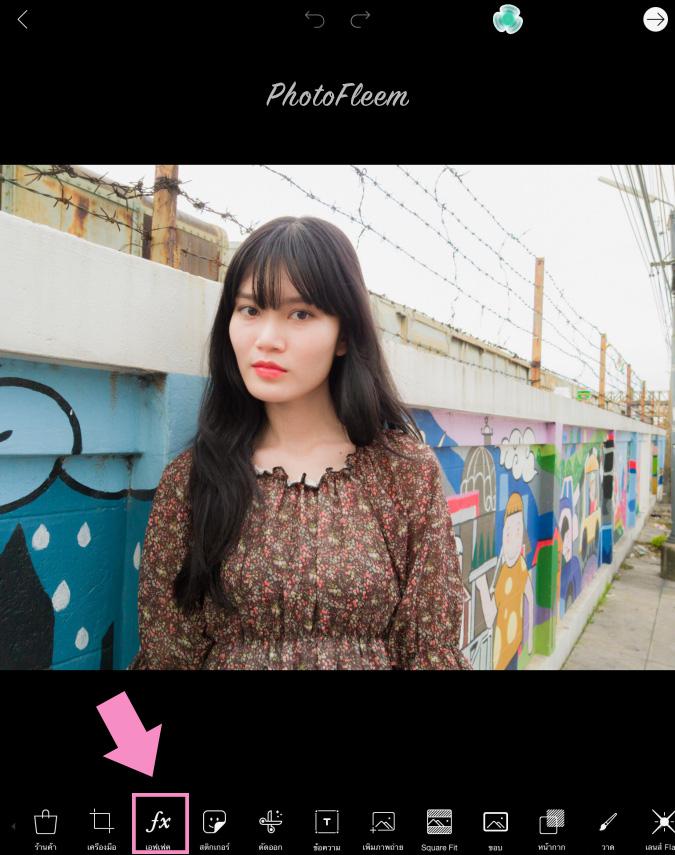 PicsArt Lens Blur
