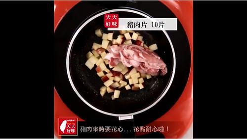 天天好味|<蘋果泡菜豬肉口袋吐司>早午餐必備食譜懶人包!也是野餐最吸睛的料理! (3)