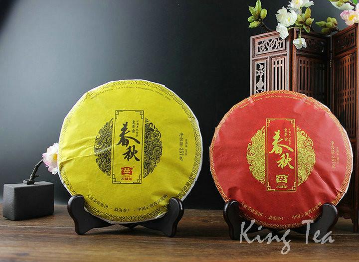 Free Shipping 2016 TAE TEA DaYi Sping and Autum Cake China YunNan MengHai Chinese Puer Puerh Raw Tea Sheng Cha 357g +Ripe Tea Cooked Shou Cha 357g Premium