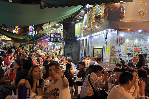 Temple Street, Yau Ma Tei