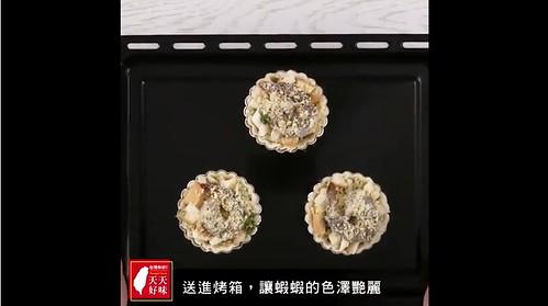天天好味|<酥烤鮮蝦沙拉吐司塔>免做塔皮就能DIY的美味早餐 (5)