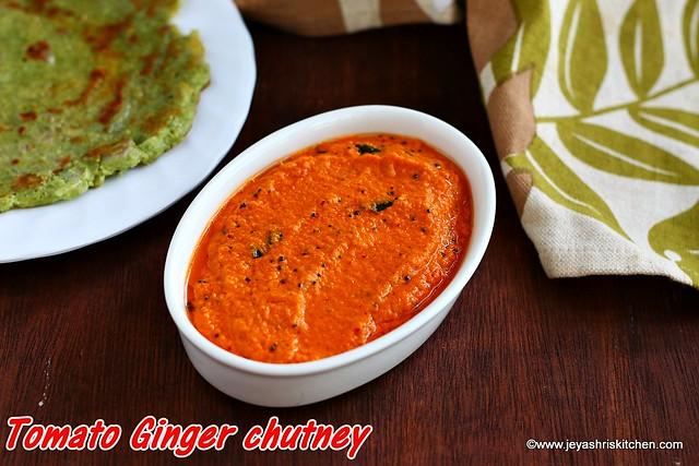Ginger tomato chutney