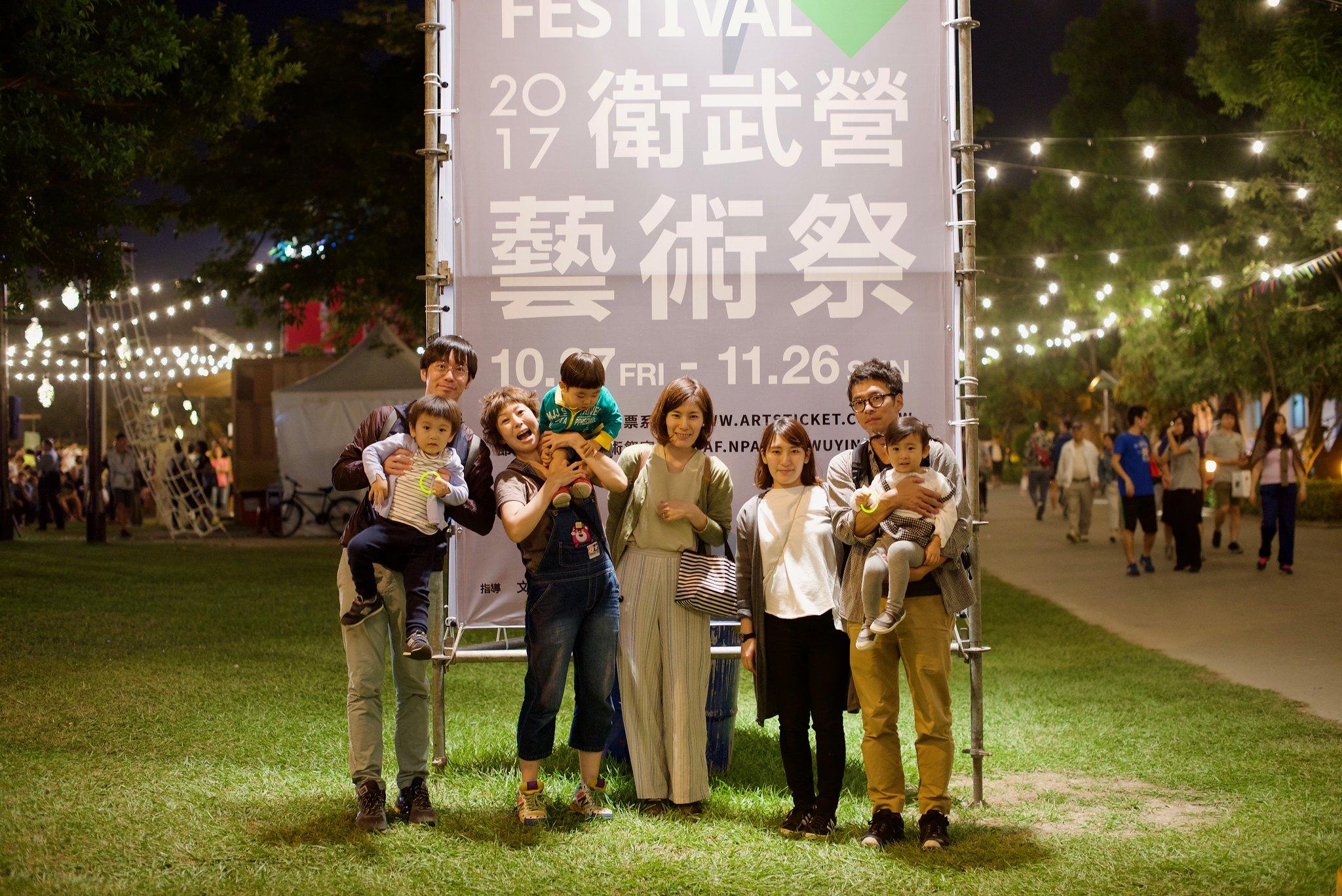 Taiwan-2017