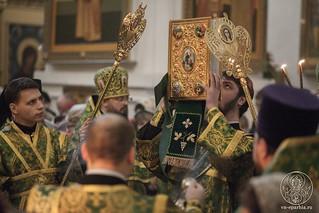 Божественная литургия 195