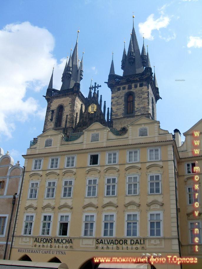 Прага — Чехия с фотокамерой прогулки туристов