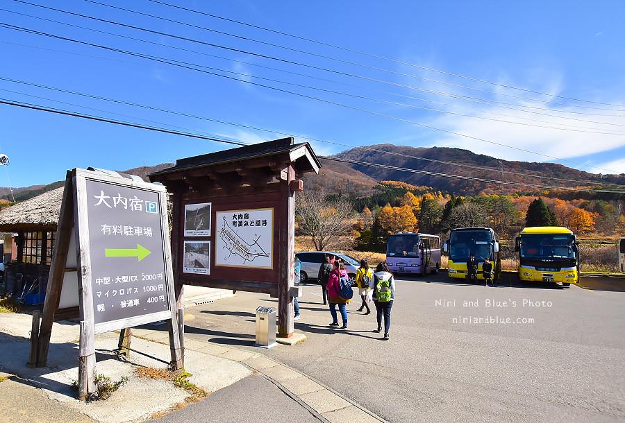 日本福島景點大內宿合掌村25