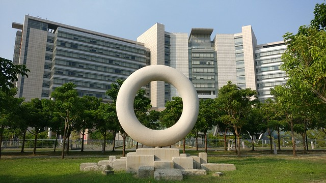 Chiayi Chang Gung Memorial Hospital