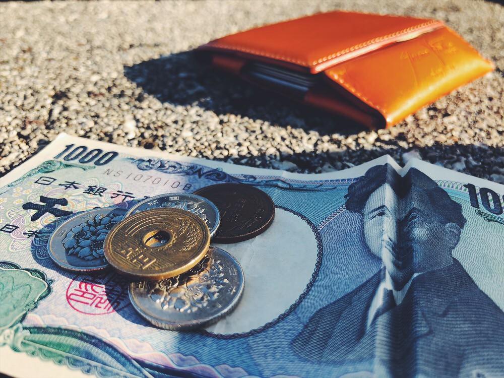 お金が足りないは思い込み