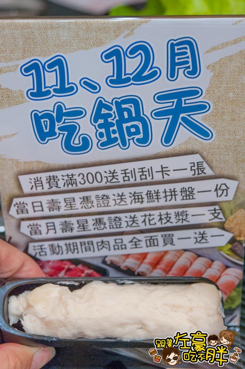 五鮮級平價鍋物專賣店-14