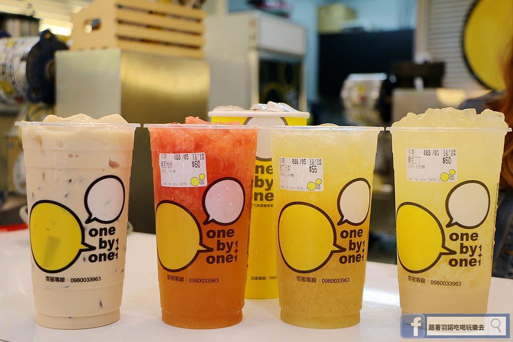 one by one 手搖茶飲40