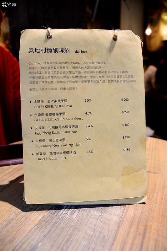 光權菜單板橋早午餐推薦光正街板橋車站美食 (24)