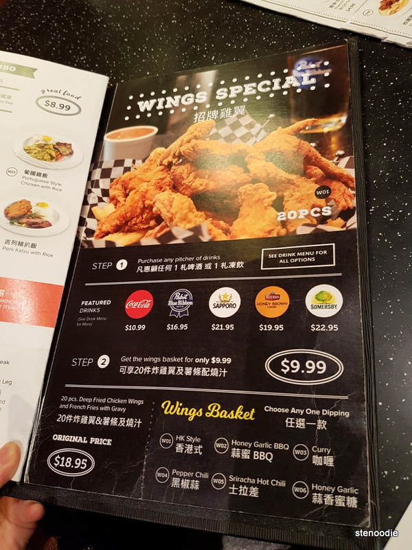 Cafe Hollywood wings menu