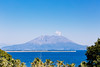 Photo:Kagoshima_1 By hans-johnson