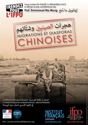 Migrations et diasporas chinoises