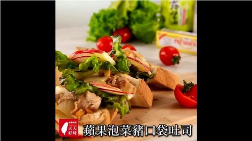 天天好味|<蘋果泡菜豬肉口袋吐司>早午餐必備食譜懶人包!也是野餐最吸睛的料理! (6)