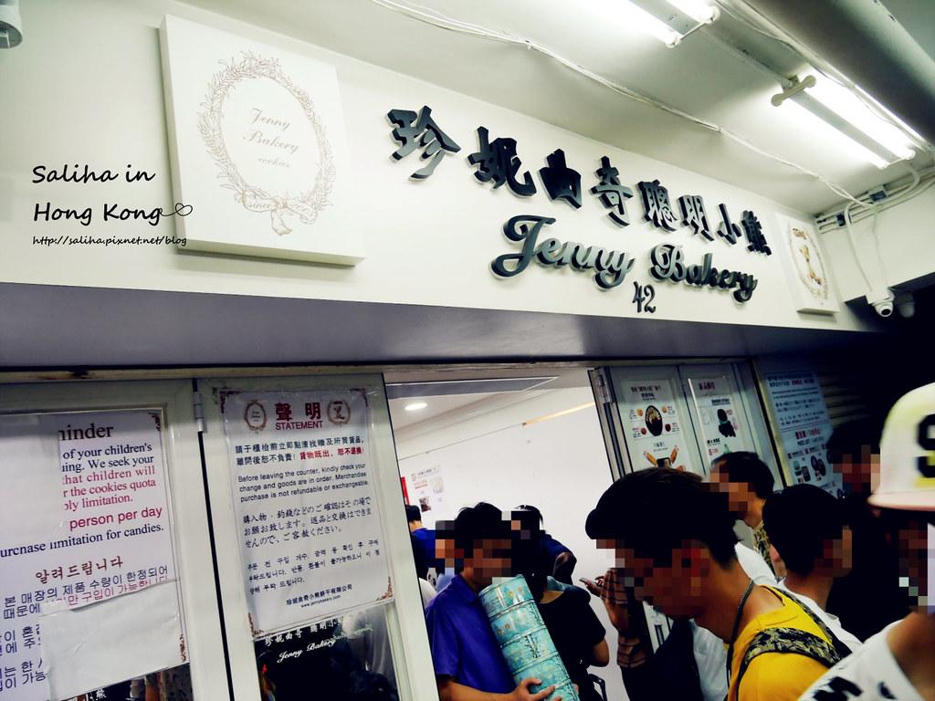 香港必買伴手禮推薦珍妮小熊餅乾曲奇餅 (2)