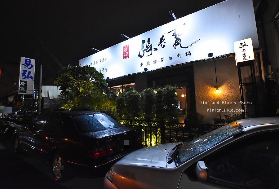 台中天津路張老甕酸菜白肉鍋05