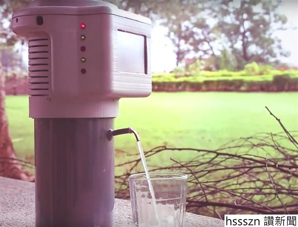incredible-3d-printed-gadget-turns-air-into-drinking-water-1_600_456