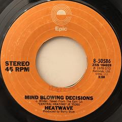 HEATWAVE:MIND BLOWING DECISIONS(LABEL SIDE-A)