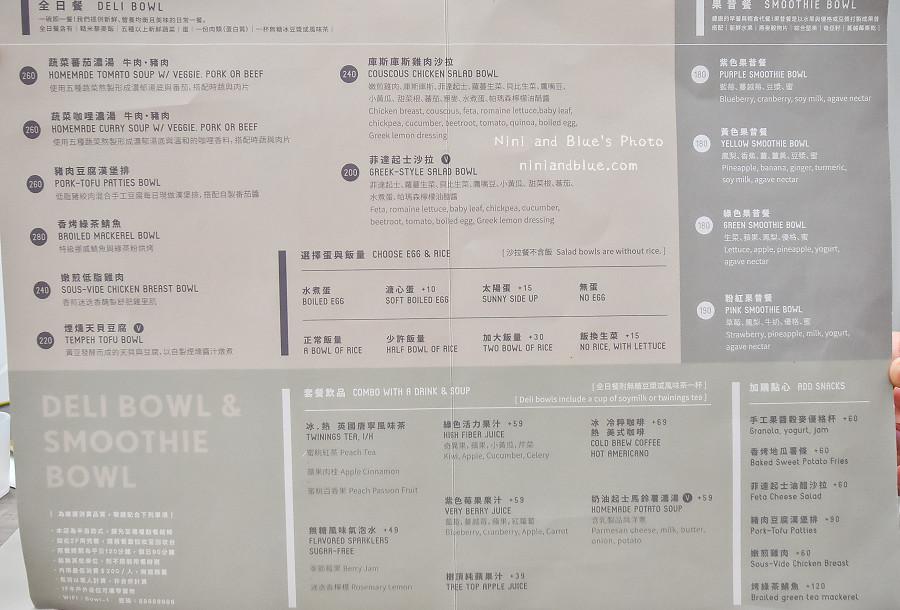 台中勤美美食BOWL 05