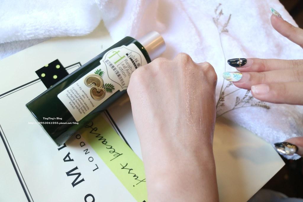 上山採藥tsaio靈芝橄欖葉緊膚逆時乳液 (1)