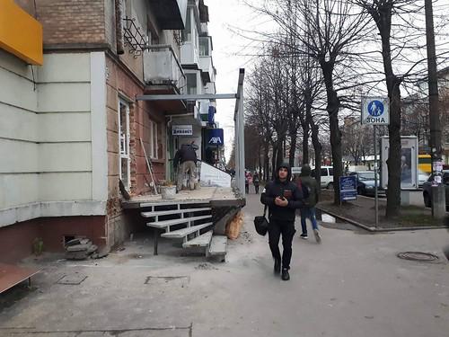 Депутат Чубай та його тротуари