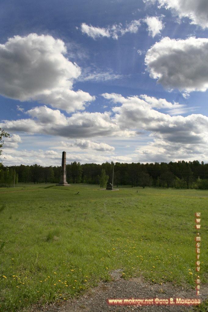 Музей-заповедник «Бородинское поле»  фото достопримечательностей