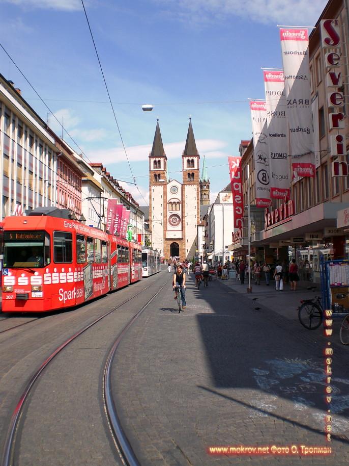 Город Вюрцбург пейзажи