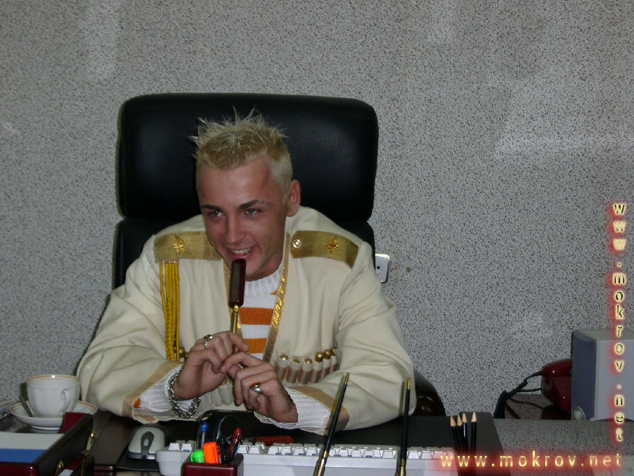 Сергей Аморалов.