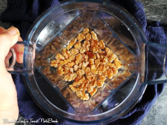 自製核桃奶 homemade-walnut-milk (4)