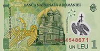 Marirea si decaderea leului romanesc
