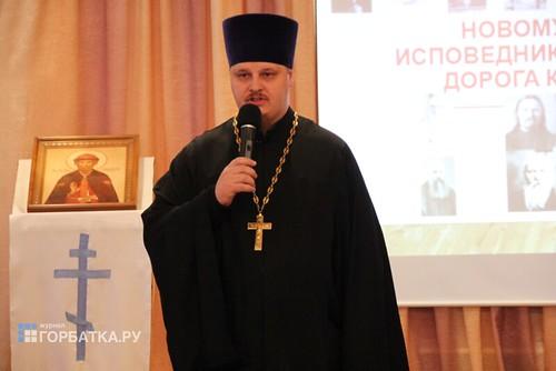 священник Владимир Селин