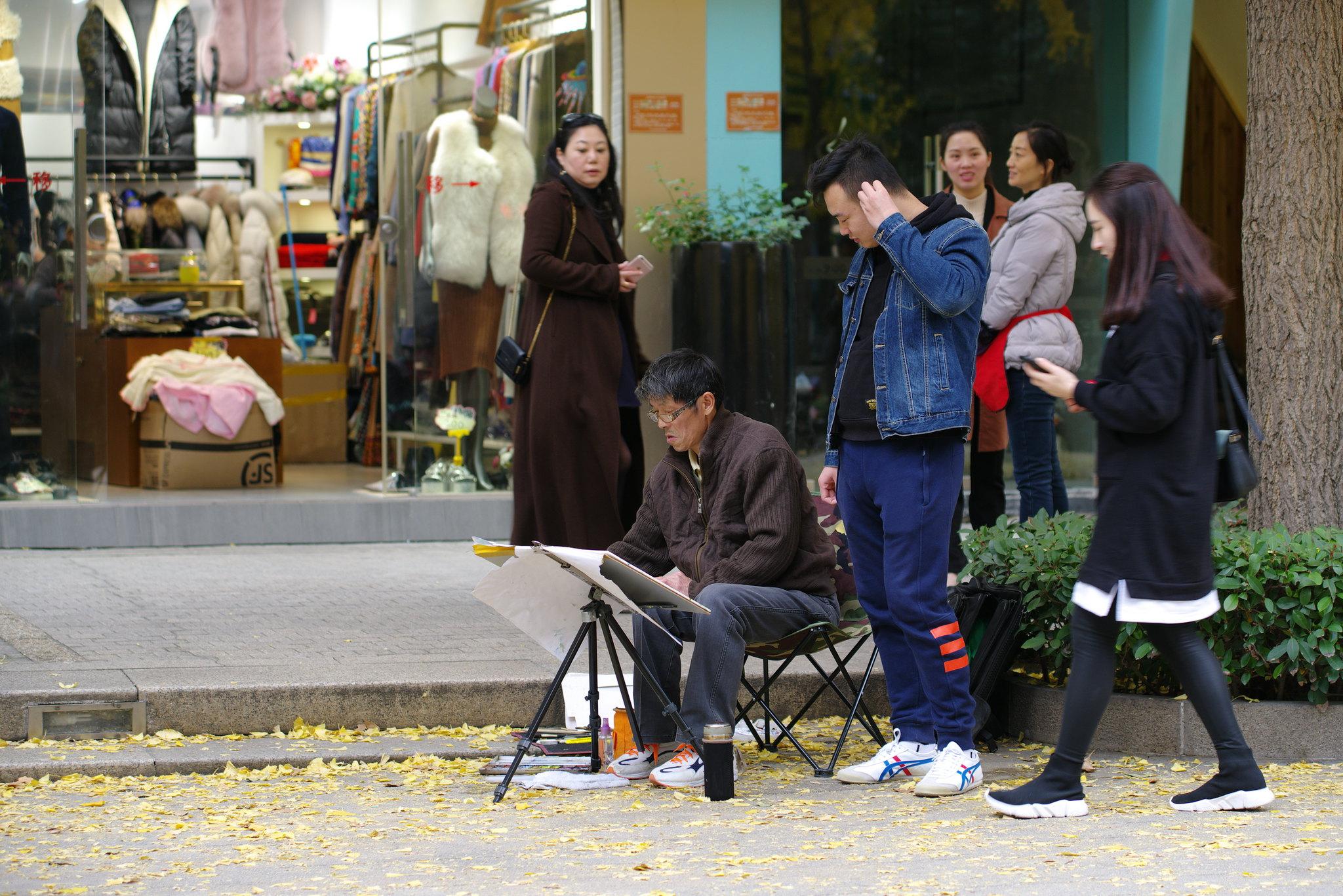 上海黃金城道~