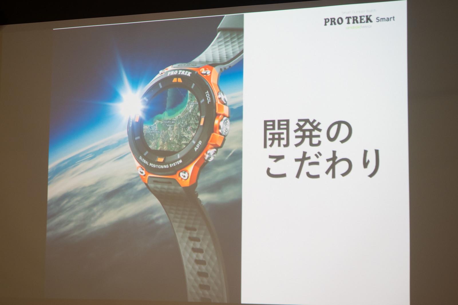 PRO_TREK_Smart-20