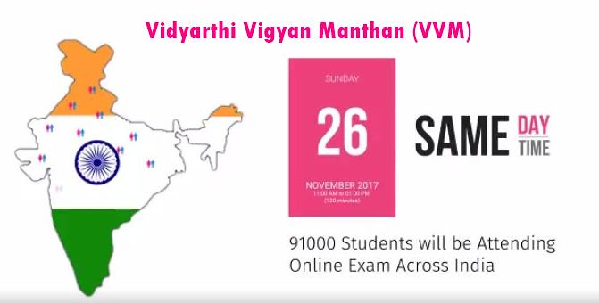 VVM 2017 will be the first App Based Exam
