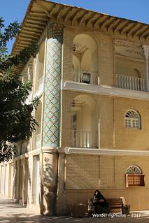 Eram Botanical Garden & Palace - Shiraz Iran