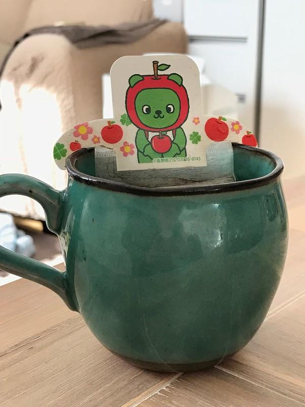 アルクマのお茶