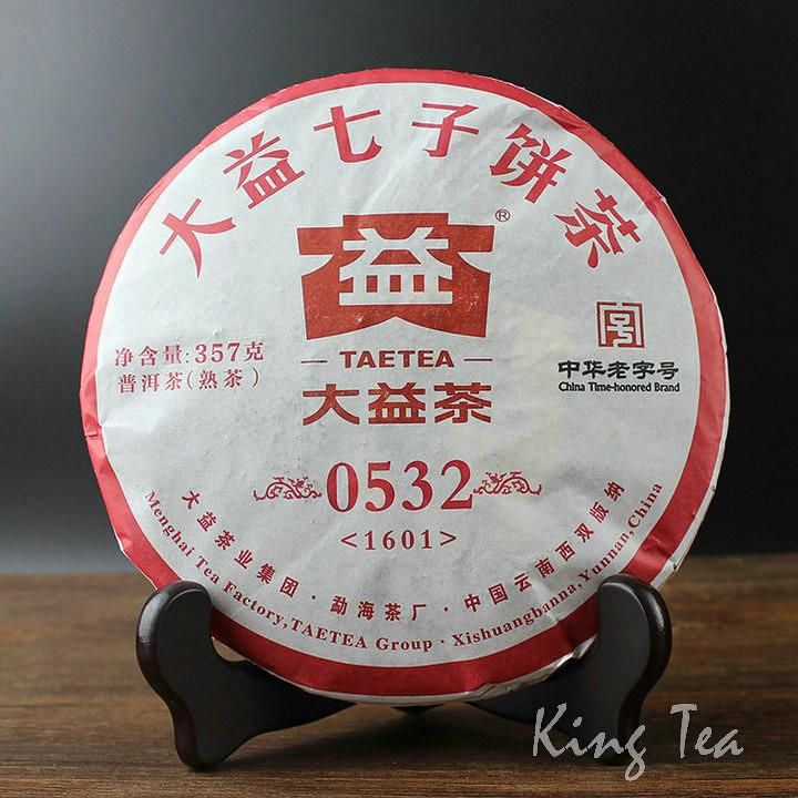 Free Shipping 2016 TAE DaYi 0532 Cake 357g China YunNan MengHai Chinese Puer Puerh Ripe Tea Cooked Shou Cha Premium