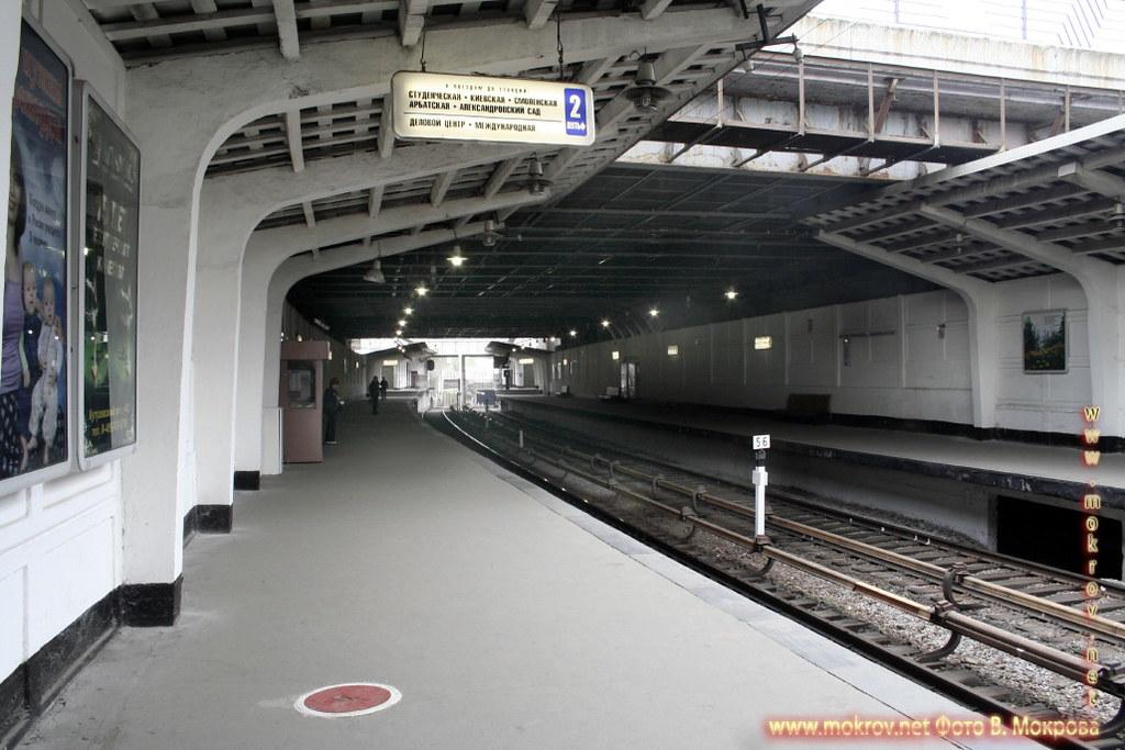 Станция метро Кутузовская.