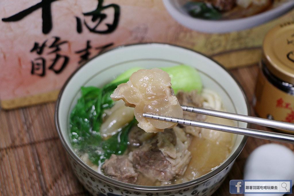 十味觀清燉牛肉筋麵31