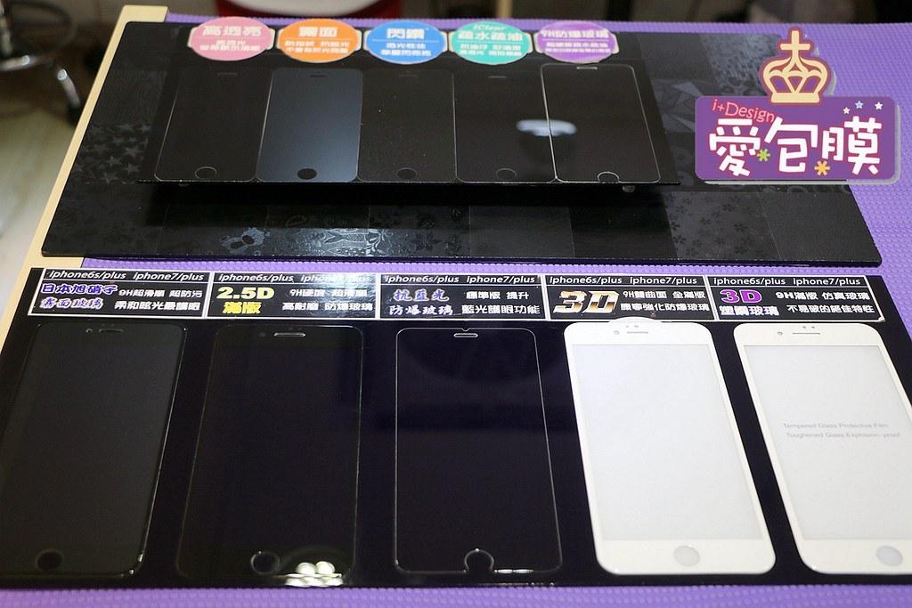 愛包膜-西門新宿 精準保護貼鋼化玻璃專業手機包膜026