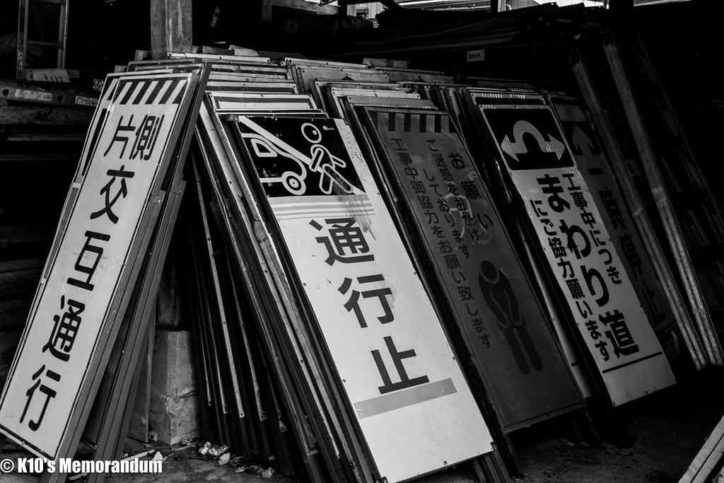 IMG_2013東郷公園