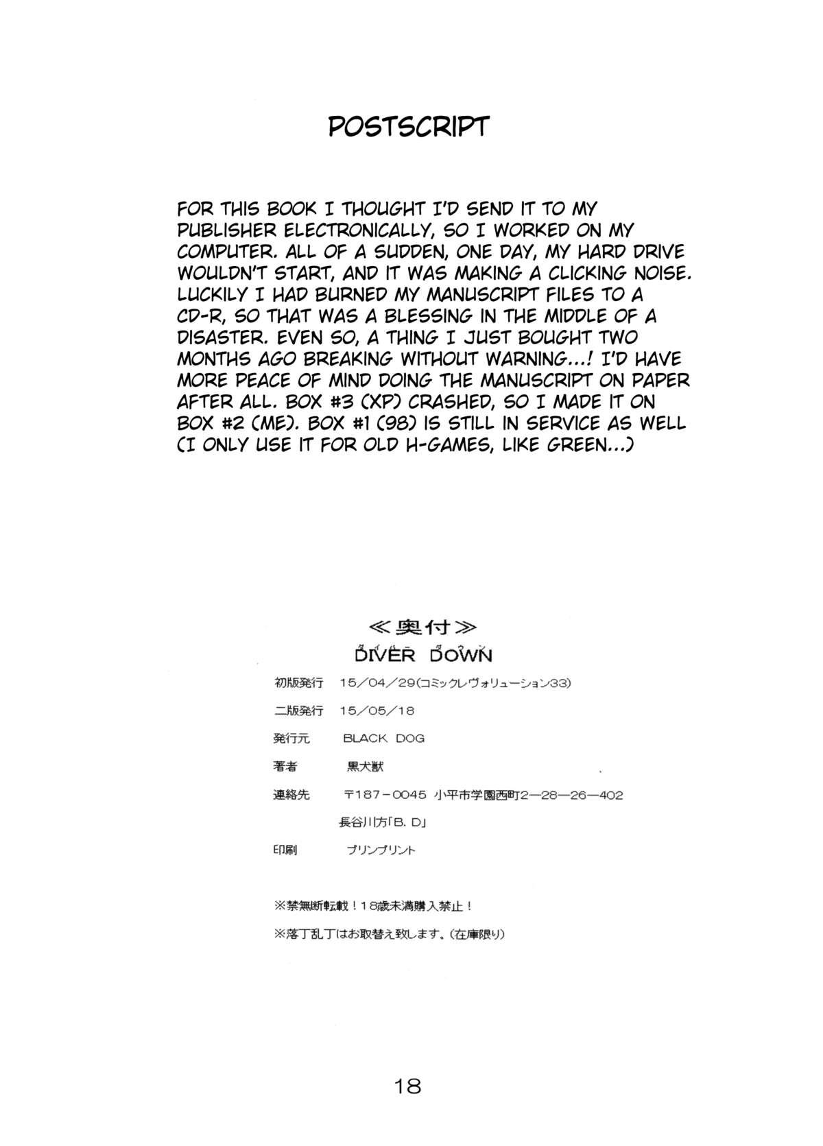 HentaiVN.net - Ảnh 17 - Diver Down (Bishoujo Senshi Sailor Moon) - Oneshot