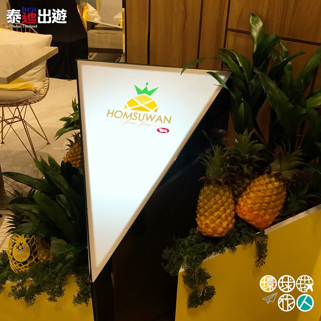 【泰Hea出遊】曼谷 100% 鳳梨主題店 Homsuwan Pina Pina